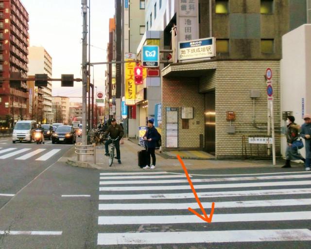 ①東京メトロ有楽町線、副都心線「地下鉄成増駅」4番出口の目の前です。