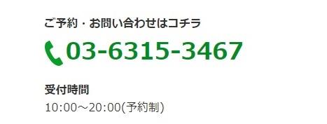 tel:0363153467